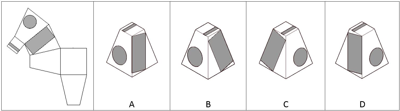 Pattern Folding_free5